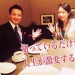 kishisama_0616_n